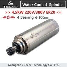 4.5kw шпиндель водяного охлаждения двигателя 220 В 380 В ER20 диаметр 100 мм для ЧПУ машины GDZ-100-4.5