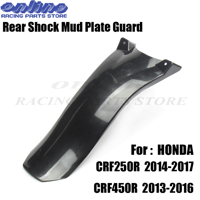 Motorcycle MX Rear Shock Mud Plate guard fender For honda <font><b>CRF</b></font> 250R CRF250R 2014 - 2017 <font><b>CRF</b></font> <font><b>450R</b></font> CRF450R 2013 - <font><b>2016</b></font> Dirt Bike image