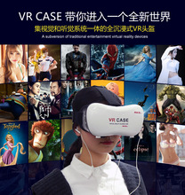 "2016 VRกล่องแว่นตา3DของG Oogleกระดาษแข็งVR BOX II 2.0ความจริงเสมือนแว่นตา3Dสำหรับ3.5-5.5 ""มาร์ทโฟน+บลูทูธควบคุม"
