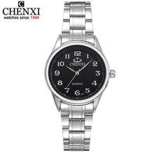 CHENXI Marque Femmes Montre Noir et Blanc Cadran En Acier Inoxydable Quartz Montres Simple Cadeau Femme Horloge Vêtements Montre-Bracelet