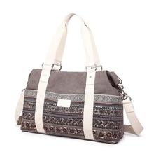 Vintage Style Shoulder Bag