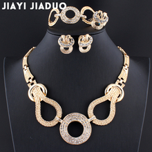 jiayijiaduo african costume jewelry sets Bridal wedding jewelry for women Gold-color Necklace earrings bracelet Ring Sets new