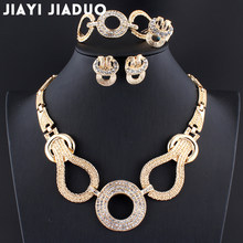 jiayijiaduo african costume jewelry sets Bridal wedding jewelry for women Gold-color Necklace earrings bracelet Ring Sets new(China)