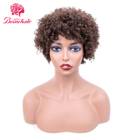 Beauty Curly Human Hair Wigs Brazilian Non Remy Hair Short Weave Bob Wigs For Women Pre Plucked Wig Free Shipping