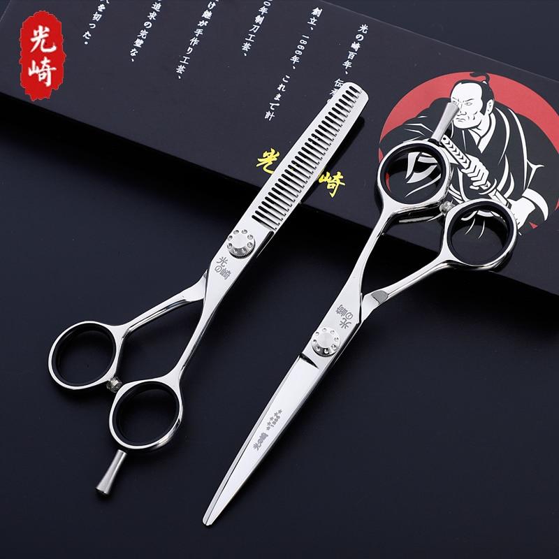 Barber Shop KOZAKI Professional Hairdresser Hair Cutting Thinning Scissors 5 5 6 High Quality Hairdressing Salon