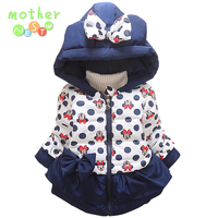 Retail 2016 New Arrive Girls Lovely Minnie Jacket Baby Boys Girls Cotton Winter Thick Warm Coat