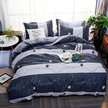 Three or four pieces of dynamic rhythm cotton active printing stripes bedding set  comforter sets 3&4 pcs