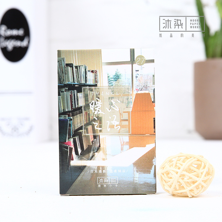 27 Cards/ Lot THANKS SERISE LOMO Card  57*87mm Small Gift Card Mini Message Notes Card DIY Bookmark