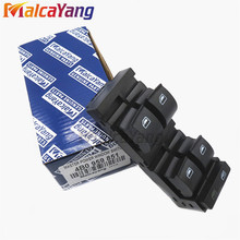 New Master Power Window Switch Panel Button Console For Audi A3 A6 C5 RS6 S6 Allroad 1998 – 2004 4B0 959 851