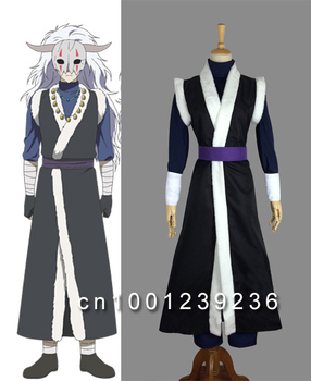 Akatsuki no Yona Seiryuu Azure Dragon Cosplay Costume Any Size