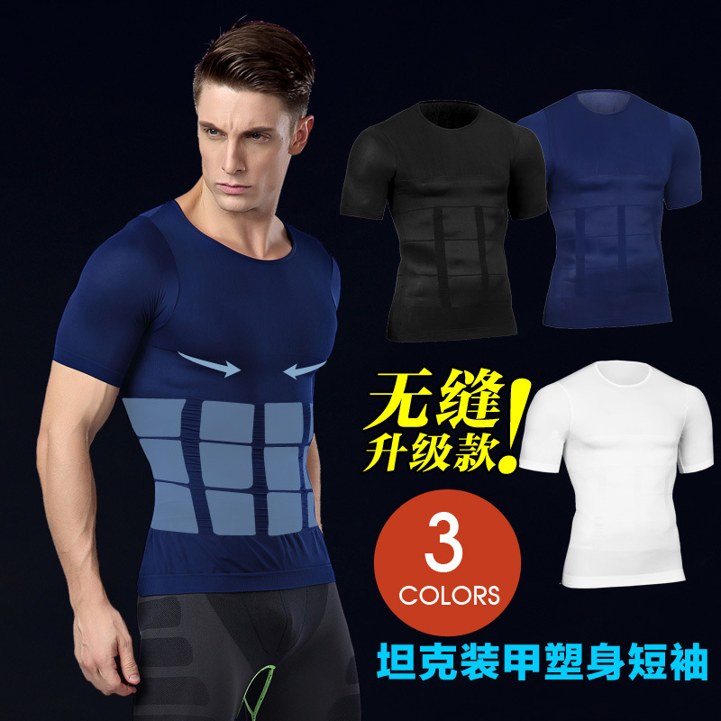 Hot Men Shaper Vest Body Slimming T shirt Male Belt Modeling Strap Tummy Belly Waist Girdle Compression Shirt Shapewear classic plaid pattern shirt collar long sleeves slimming colorful shirt for men