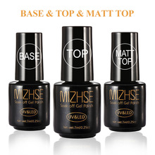 MIZHSE Top Base Coat Soak Off Gel Nail Polish Set Nail Primer Matt Top Coat For Nails UV Gel  No Wipe Top Transparent Nail Art цена и фото