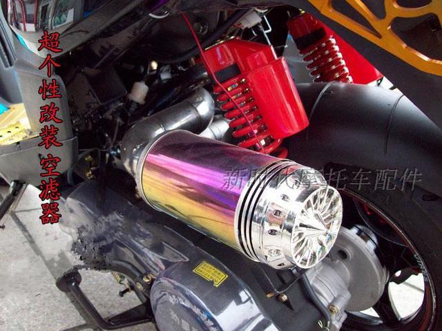 PARA Bicicletas refires motocicleta pedal de acero inoxidable tubo de escape refit coche con la luz del filtro de aire del filtro de aire Al Por Mayor Al Por Mayor