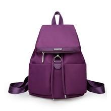 Мода 2017 г. Повседневная нейлоновый рюкзак водонепроницаемые женские сумки на ремне многофункциональный рюкзаки школьные сумки для девочек Новая Молния Рюкзак