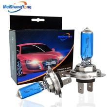 2PCS H7 55W Halogen Bulb White Quartz Glass Car Daytime Running Lights DRL Auto Fog Driving Lamp Source 12V 5000K цены