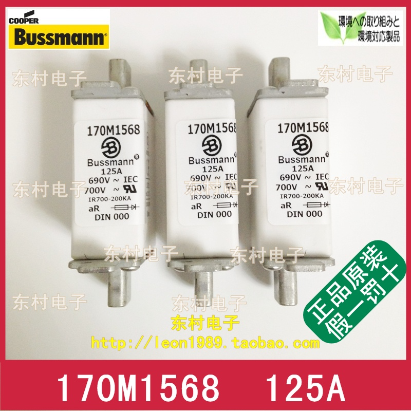 цена на United States Cooper Bussmann fuse 170M1568 170M1568D 125A 690V fuse