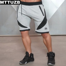 MTTUZB 2017 new men's Comfortable Shorts man Beach Trousers male Loose Shorts men clothes 4 colors free shipping