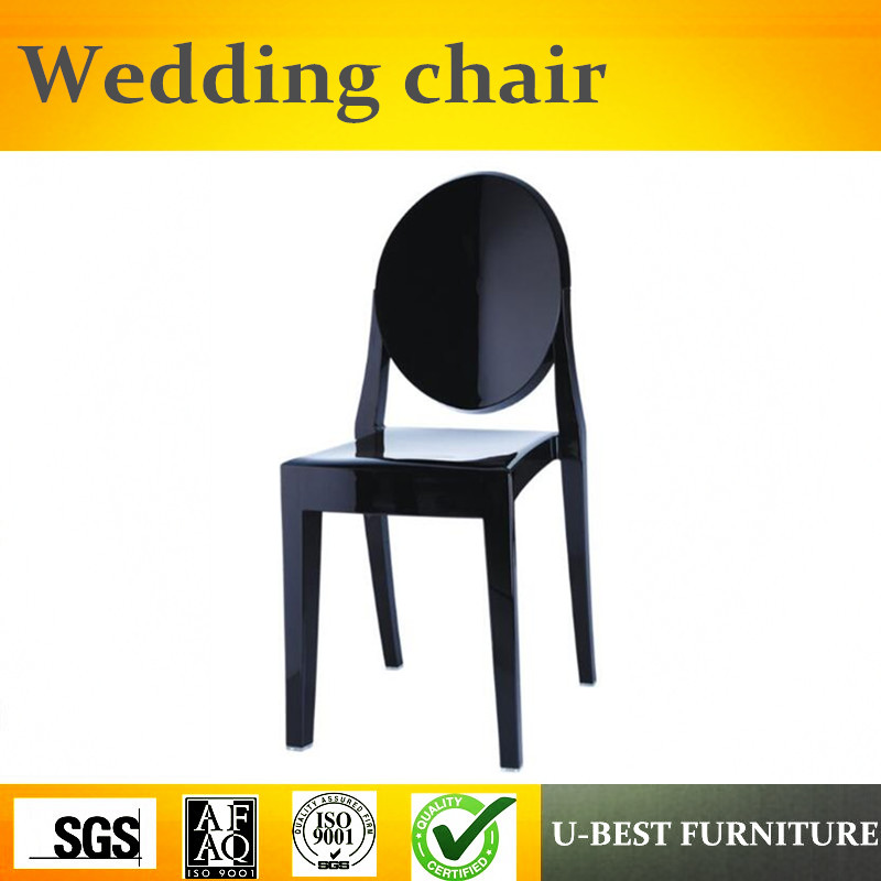 U-BEST  plastic simply design stackable dining side chairs,garden furniture factory price snack/vendor/ restaurant chair plasticU-BEST  plastic simply design stackable dining side chairs,garden furniture factory price snack/vendor/ restaurant chair plastic