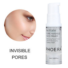 6 мл уход за кожей лица основа под макияж, основа под контроль выработки кожного жира отбеливание невидимые поры лица масло для лица макияж б...