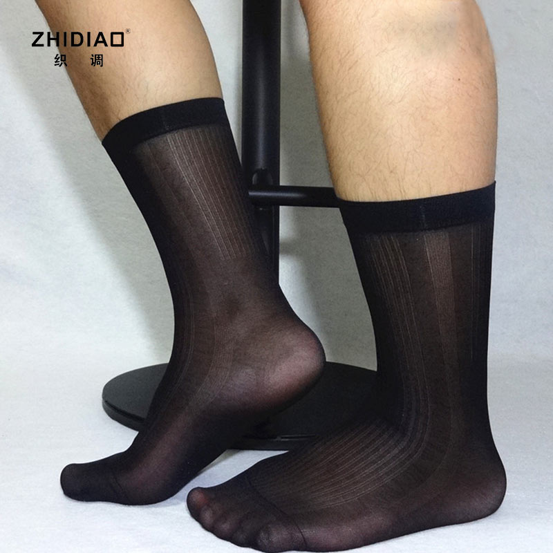 New mens business suits stocking socks Japanese nylon pinstripe crew stockings men sexy formal stretch dress stockings sock men