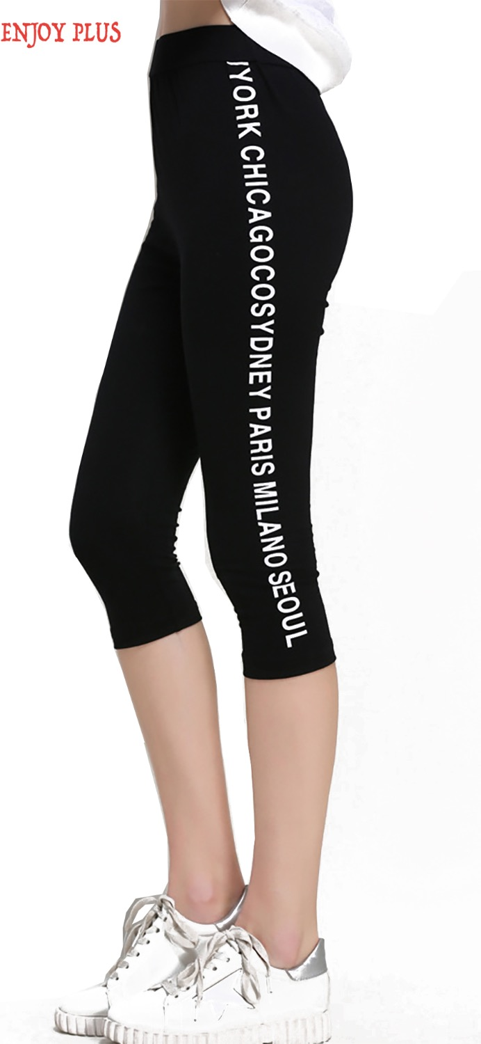 Compare Prices on Off White Leggings Womens- Online Shopping/Buy ...