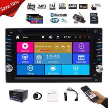 Rearview camera+Car Audio Double Din Car Stereo Radio DVD Player Multimedia Head Unit DVD/CD,USB/SD,AM/FM,MP3,Wireless Remote