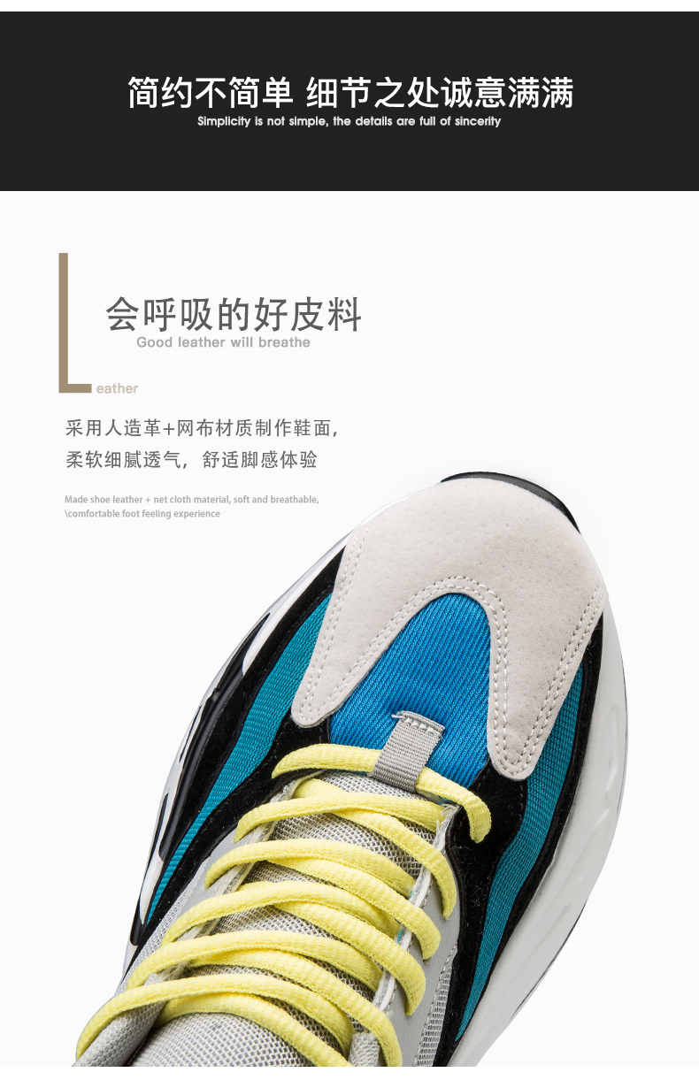 Unseix Air 700 running shoes mens outdoor athletic sport jogging elastic zapatos de mujer comfortable running sneakers 77