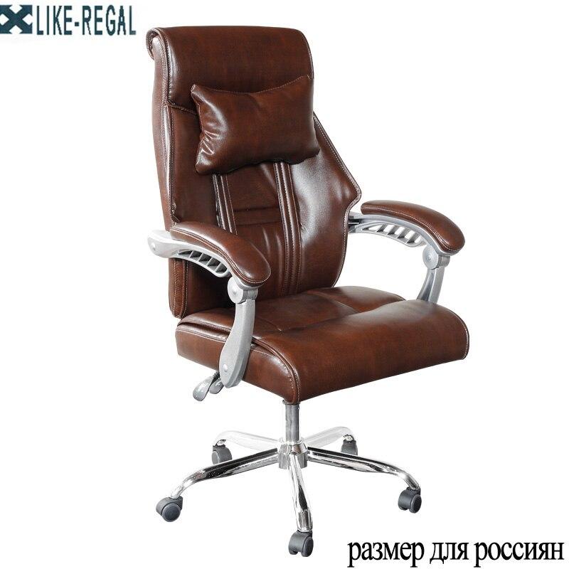 COMME REGAL Meubles de bureau Rotatif 360 Dossier exécutif chaise de jeu d'apprentissage