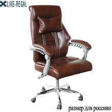 LIKE REGAL Furniture Rotating office 360 Backrest executive Game chair learning(China)