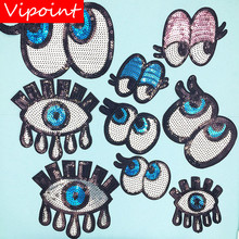 VIPOINT embroidery sequins big eyes patches tears badges applique for clothing XW-161
