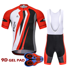 Hign Quality Pro Men Summer Cycling Jersey Set Roupa Ciclismo Short Sleeve Suit / 9D Gel Pad Ciclismo Mtb Cycling Clothing стоимость