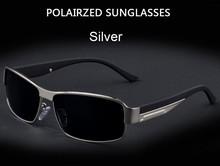 Polarized driving sun glasses