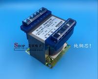 12V 16.7A Transformer 220V input Isolation transformer 200VA Control transformer copper Safe Machine control transformer