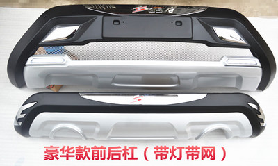 ABS Front+Rear Bumpers Car Accessories Car Bumper Protector Guard Skid Plate fit for 2012-2014 Changan CS35 Car styling hot sale abs chromed front behind fog lamp cover 2pcs set car accessories for volkswagen vw tiguan 2010 2011 2012 2013