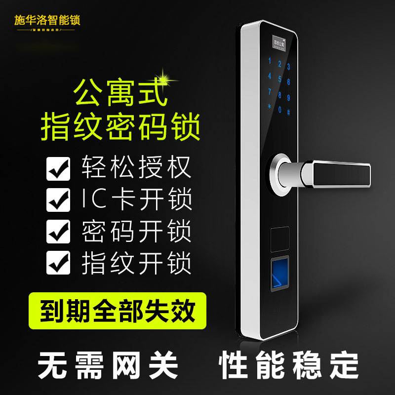stainless steel tube electronic coded lock Rental room hotel homestay swiping card induction IC door lock locker door lock