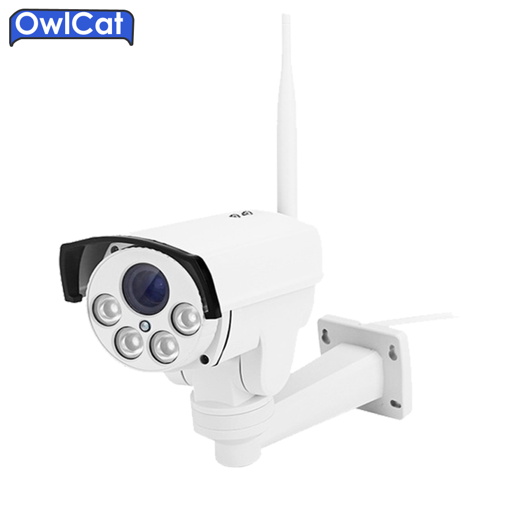 HI3516C SONY IMX222 HD 1080P 2MP Network WIFI Wireless 4X Zoom Auto PTZ IP Camera Outdoor