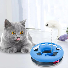 2 in 1 Teasing Intelligence Cat Toys Stick 360 Degree Turntable Ball, Catching Mouse Donut Smart Trainning Pet Products