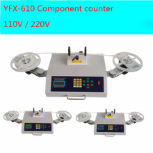Free shipping by DHL 110V / 220V Automatic SMD Parts Counter Components Counting Machine 1PCS mini portable counter machine multi paper currency handy cash money counter counting machine equipment