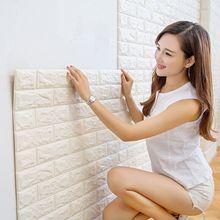 3D Brick 70*77*0.6cm Wall Stickers For Kids Rooms Bedroom Home Decor Waterproof Foam Wallpaper DIY Adhesive Art Wall Decals
