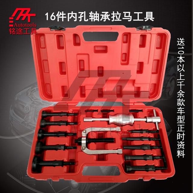 16 ferramentas rolamento bainimarama extrator de rolamento 8-55mm