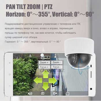 1080P Wifi IP Camera Remote Control Pan Tilt Zoom 5MP 5X Zoom Real Time Video/Audio Recording Security Surveillance Video Camera