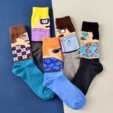 Новый дизайн высокого качества хлопка весна осень творческий прилив художественный стиль забавные персонажи pattern мужчины повседневная happy socks