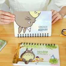 Totoro Weekly Schedule Planner