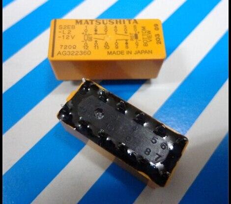 NEW relay S2EB-L2-12V S2EB-L2 12V S2EBL212V S2EB-12V S2EB L2 12VDC DC12V 12V DIP12 2pcs/lot