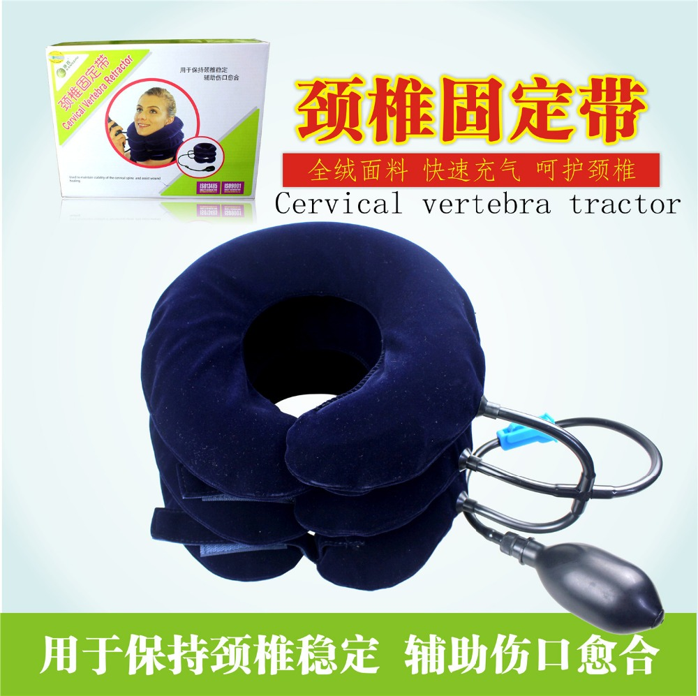 kangzhu Velvet Three tube Inflatable Cervical Vertebra Tractor Massager Nap Pillow Traction Massage Neck Back Shoulder Pain