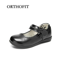 Girls Stylish Flower Decoration Black Dress Shoes Soft Leather School Shoes For Kids