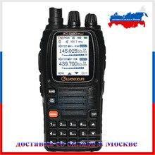 Wouxun KG-UV9D плюс vhf uhf Мультифункциональный Ham Радио DTMF 2 Way Raido 7 полос рация для безопасности