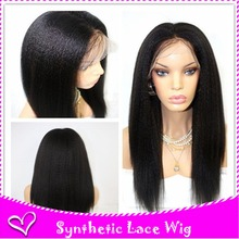 Full hair lace front wig light yaki synthetic glueless more baby hair free part soft swiss medium brown lace can be heat stock