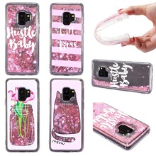 Phone Case For Samsung Galaxy S9 Plus Dynamic Liquid Quicksand Soft TPU Fat Cat Back Cover for Bag
