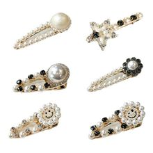 Korean Jewelry Hollow Out Triangle Duckbill Hair Clip Ladies Imitation Pearl Smile Face Rhinestone Hairpins Metal Alloy Barrette faux sapphire alloy hollow out floral barrette